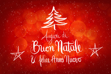 Auguri-di-Natale-e-Buon-Anno-nuovo-EMAC